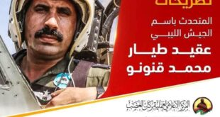 """""""قنونو"""" يدعو إلى تحقيق أممي يكشف جرائم الإبادة الجماعية في ترهونة ويشكك في القدرة على طرد مرتزقة فاغنر من ليبيا"""
