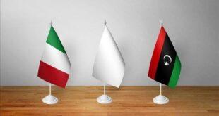 ليبيا وإيطاليا تبحثان مكافحة الهجرة غير النظامية
