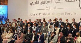 بأغلبية 70% من المصوتين.. المشاركون بملتقى الحوار السياسي يتوافقون على آلية اختيار السلطة التنفيذية الموحدة