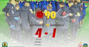 الاتحاد من ليبيا يتفوق برباعية في ذهاب الكونفيدرالية الإفريقية لكرة القدم