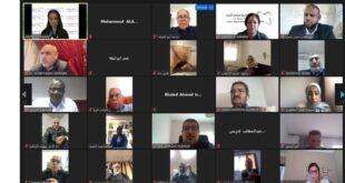 عبر الاتصال المرئي. انطلاق الجولة الثانية من ملتقى الحوار الليبي