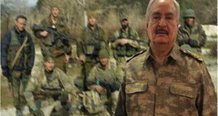 استخبارات الدفاع الأمريكية: 2000 فرد من فاغنر وألفي مقاتل سوري يدعمون حفتر حاليا في ليبيا