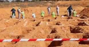 البحث عن المفقودين: اكتشاف مقبرة جماعية جديدة بترهونة والعمل جار على انتشال الجثث