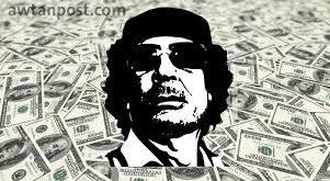 أين ذهبت مليارات القذافي؟.. تحقيق هولندي يكشف أسرارا لافتة عن الأموال الليبية المسروقة