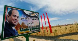 """العفو الدولية تدين """"موجة محمومة"""" من تنفيذ أحكام بالإعدام في مصر"""