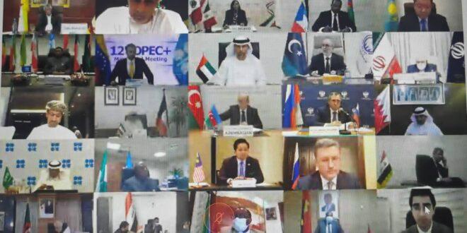 أوبك: استمرار إعفاء ليبيا من المشاركة في تخفيض إمدادات النفط تقديرا لظروفها