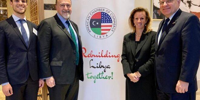 غرفة التجارة الأمريكية تسعى للاستثمار والمشاركة في بناء الاقتصاد بليبيا