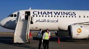 مصادر: منظمة الصحة العالمية تستخدم أجنحة الشام لنقل معدات إلى بنغازي قادمة من الإمارات