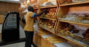 الاتحاد الليبي لجمعيات حماية المستهلك يكشف عن اسباب ارتفاع سعر الدقيق