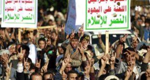 """الأمين العام يؤيد بالكامل دعوة مبعوثيه للعدول عن تصنيف جماعة أنصار الله """"منظمة إرهابية أجنبية"""""""