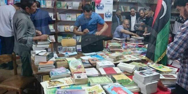 اختتام فعاليات الدورة الثالثة للمعرض الوطني للكتاب