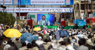 واشنطن تتجه رسميا لإنهاء تصنيف الحوثيين منظمة إرهابية.. والأمم المتحدة ترحب