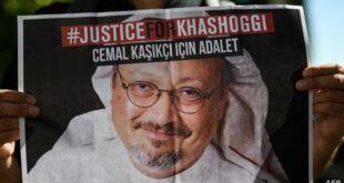 قضية خاشقجي.. مشروع قانون في الكونغرس لمعاقبة ولي العهد السعودي