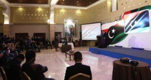ليبيا: جدل بشأن توقيت تسريب تقرير أممي حول رشى لأعضاء ملتقى الحوار السياسي