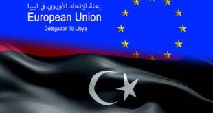 بعثة الاتحاد الأوروبي في ليبيا تشيد بجهود السلطات الليبية في مواجهة جائحة كورونا