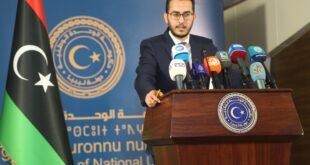 ليبيا تدشن موقعا جديدا يتضمن كل القرارات الصادرة عن مجلس الوزراء ورئيس الحكومة
