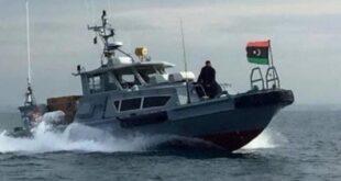 """ليبيا تشارك في مناورات """"فونيكس إكسبرس"""" البحرية في تونس"""