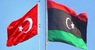 بيان للرئاسة التركية: الوفد التركي رفيع المستوى الذي يزور ليبيا سيتبادل مع المسؤولين الليبيين وجهات النظر، قبيل قمة الناتو