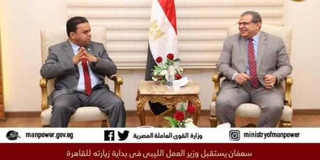 مباحثات مصرية ليبية لمناقشة الآليات الجديدة لعودة العمالة المصرية إلى ليبيا