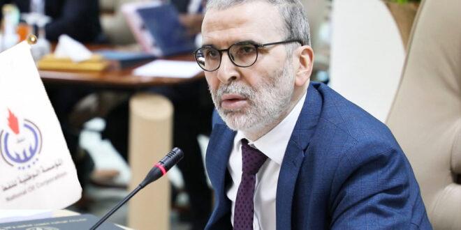 صنع الله: المؤسسة الوطنية للنفط بصدد رفع دعوى قضائية ضد مؤتمر موناكو الخاص بالاستثمار العالمي
