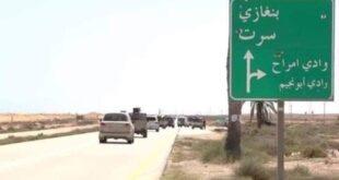 """تركيا ترحب بفتح الطريق الساحلي """"مصراتة- سرت"""" بليبيا"""