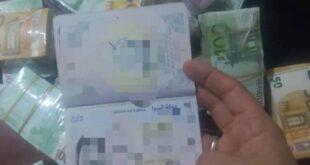ضبط عملية تهريب عملة أجنبية تقدر بأكثر من ستمائة ألف يورو مع مسافرة ليبية