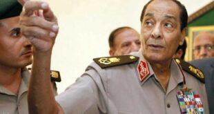 وفاة وزير الدفاع المصري الأسبق محمد حسين طنطاوي
