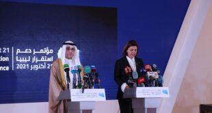 البيان الختامي لمؤتمر دعم استقرار ليبيا يشدد على سيادة ليبيا ورفض التدخلات الأجنبية