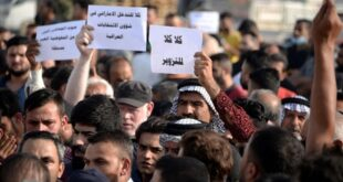 مظاهرات وقطع طرق بالعراق تنديدا بنتائج الانتخابات