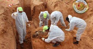 هيئة: انتشال ثلاث جثث مجهولة الهوية من مقابر مكتشفة حديثا بترهونة